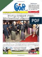 Myawady Daily 13-2-2019
