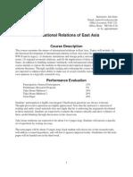 Syllabus) International Relations of East Asia