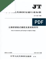 Properties of Elastomeric Bearing Pads