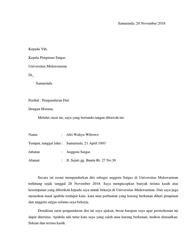 Surat Risent