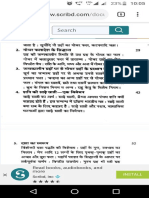 Screenshot_20190213-220529