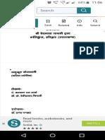 Screenshot_20190213-230626