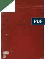 album-macedo-roman-18803.pdf