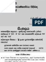 History of Brahmi Writings in Sri Lanka