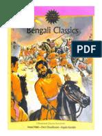 Ananda Math (Bengali Classic 1 )