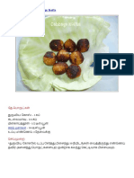 கோஸ் கோப்தா (Cabbage Kofta)
