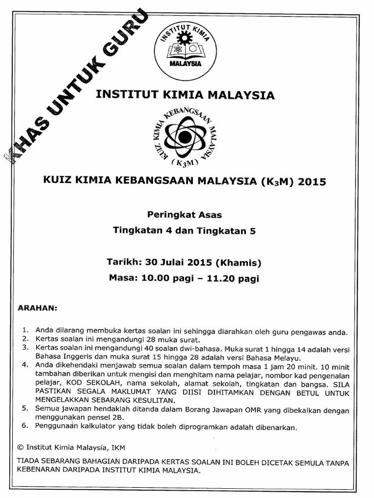 Kuiz Kimia Kebangsaan 2015