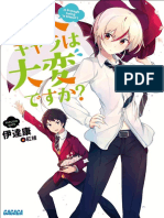 Yuuji-chara Volumen 1