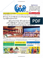 Myawady Daily 15-2-2019