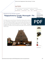 Tamilnadu Tourism_ Rajagopalaswamy Temple, Mannargudi – the Temple