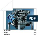 Engine BF 6M1013EC Part Book