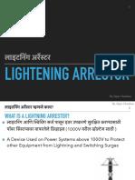 Lightening Arrestors