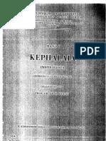 Polotsky, H. J. - Kephalaia. Band 1 - 2. Hälfte (Lieferung 11-12)