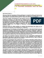 Pil Cases Full Text