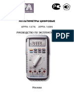 Instr_APPA-109N.pdf