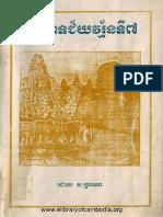 book3-082.pdf
