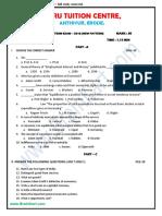 11th Economics - 1st Mid Term Model Question Paper - TamilNadu TN State Board English Medium - Brainkart.com