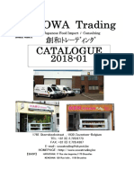 Catalogue Sowa 08 2018
