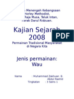 Folio sejarah 2008