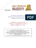 THIRUMANDIRAM.pdf