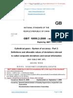 GB_T 10095.2-2008