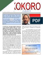 Kokoro 201806