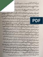 Zad Al-Muttaqin