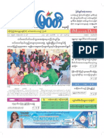 Myawady Daily 18-2-2019