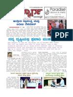 Issue 50 PDF