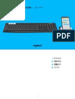 manual k375s logitech keyboard