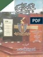 6. Khyber Pakhtunkhwa main Urdu Adab Tarikhi Pehlu.pdf