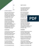 German Lyrics