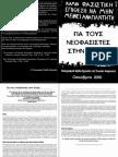 neofasistesweb