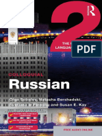 preview Russian.pdf