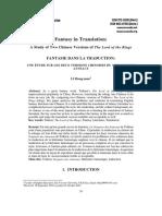 Fantasy in Translation