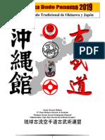 Brochure Gasshuku Correcciones 11 de Enero Del 2019