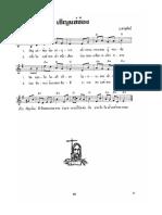 4B เชิญแซ่ซ้อง.pdf