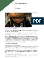 韓國動畫短片《祝生日》導演朴世鍾專訪
