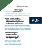 Vishnu Sahasranamam Transliteration