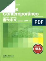 Chinês Contemporâneo - portugués