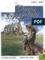 Periodo David_Copperfield.pdf