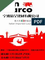 San Marco Window Sticker