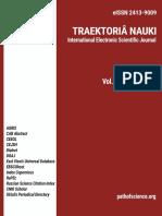 Hladky V.V.  The Manifestation of Corruption in Eastern Europe
