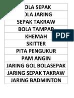 Label Stor Sukan