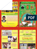 Chilakamarthi 2014 English Panch
