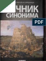 Pavle Ćosić - Rečnik sinonima