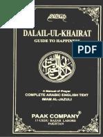 Jazuli_Dalail-al-Khayrat-urdu-eng.pdf