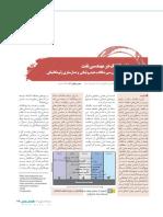4_421002379505172613.pdf