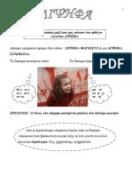 grammar b.pdf