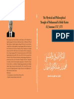 Pdfالشيخ البكري الشيخ السماني الشيخ البشير